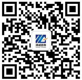 泽诚认证公司微信公众号